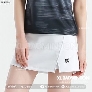 xl-k-skirt-white-2