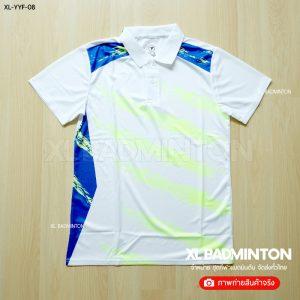 xl-yyf-08-blue-white-1