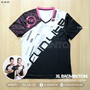 xl-lb-05-black-white-a