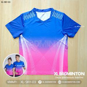xl-sky-03-blue-pink-1