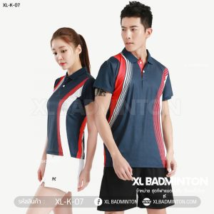 xl-k-07-gray-red-a