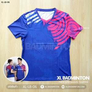 xl-lb-06-blue-pink-%e0%b8%9f