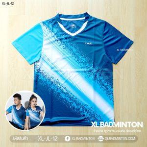 xl-jl-12-blue-1
