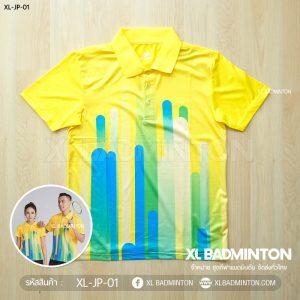 xl-jp-01-yellow-a