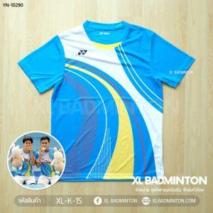 yn-10290-blue-b