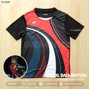 yn-10290-black-red-a