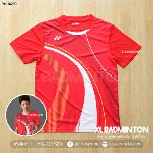 yn-10290-red-a