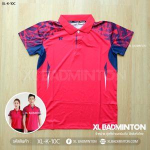 xl-k-10c-red-0