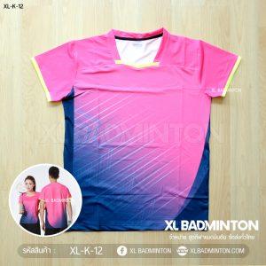 xl-k-12-pink-a