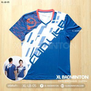 xl-lb-05-blue-1