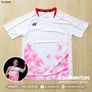yn-jp2019-white-pink-a