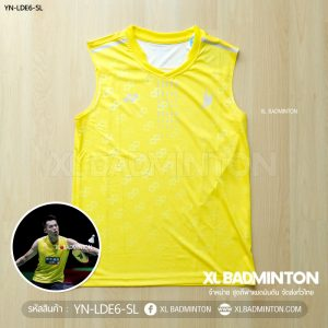 yn-lde6-sl-yellow-3