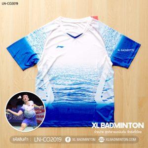 ln-co2019-white-blue-b