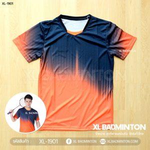 xl-1901-deep-blue-orange-a