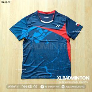 yn-kr-07-blue-a