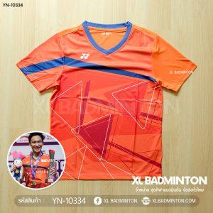 yn-10334-orange-a