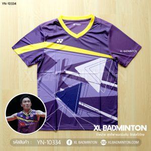 yn-10334-purple-a
