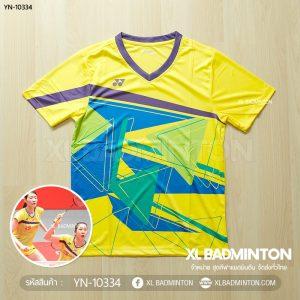 yn-10334-yellow-a