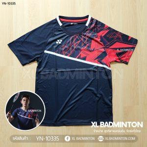 yn-10335-black-blue-a