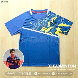 yn-10335-blue-a