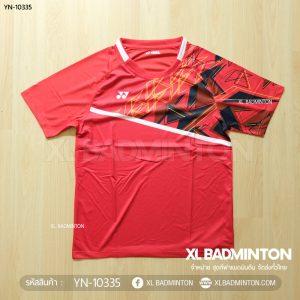 yn-10335-red-a