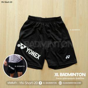 yn-short-20-1