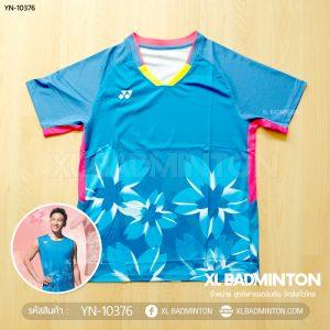 yn-10376-blue-a