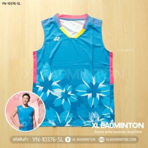 yn-10376-sl-blue-a