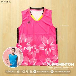 yn-10376-sl-pink-1