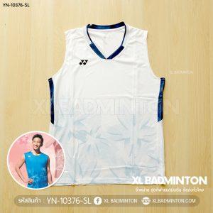 yn-10376-sl-white-a
