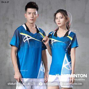 xl-jl-27-blue-a