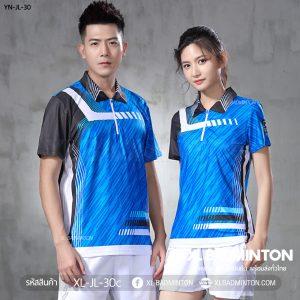 xl-jl-30c-blue-a