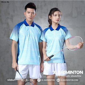 xl-jl-31c-blue-a