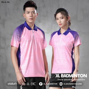 xl-jl-31c-pink-a