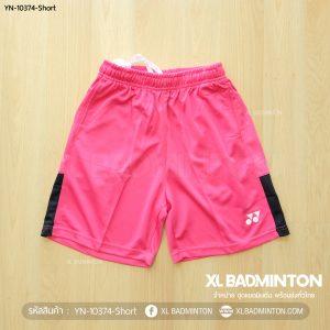 yn-10374-short-pink-a