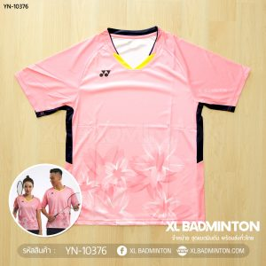yn-10376-light-pink-1