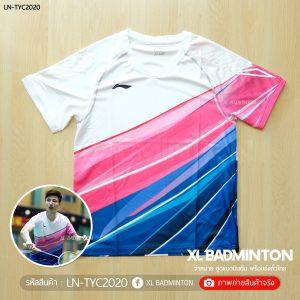 ln-tyc2020-white-pink-blue-a