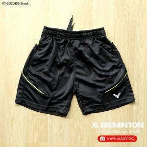 vt-sd2015b-short-black-green-1