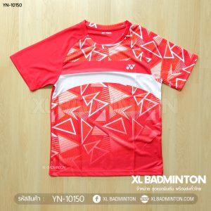 yn-10150-red-a