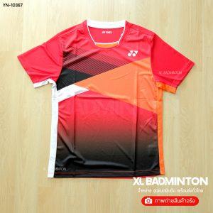 yn-10367-red-orange-1