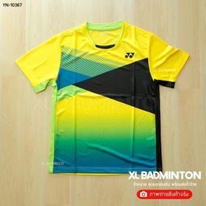 yn-10367-yellow-1