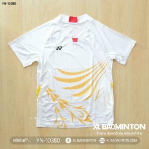 yn-10380-white-a