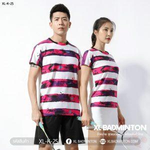xl-k-25-white-pink-b
