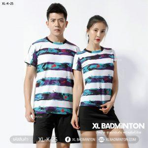 xl-k-25-white-purple-n