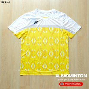 yn-10340-yellow-1