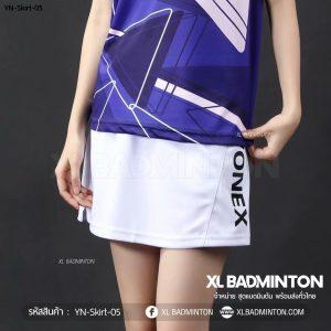 yn-skirt-05-white-a