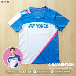 yn-kr-20-blue-white-a