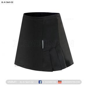 xl-k-skirt-02-whkte-a